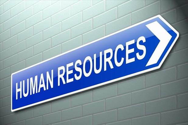 """Sign with """"human resources"""" written on it"""