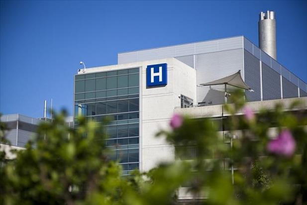 External view of a modern hospital
