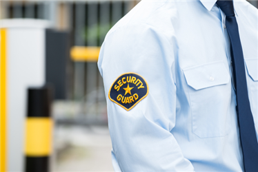 Closeup of a security guard in uniform