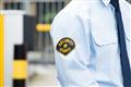 Closeup of a security guard in uniform