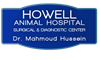 Howell Animal Hospital surgical and diagnostic cen